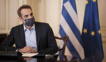 http://radiosamos.gr/sites/default/files/2020-11/Mitsotakis.jpg