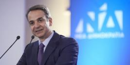 http://radiosamos.gr/sites/default/files/2020-11/mitsotakis-kyriakos.jpg